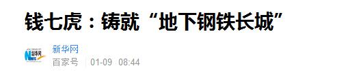 中国成功建立地下钢铁长城,可能真的与50多年前的这项决定有关!