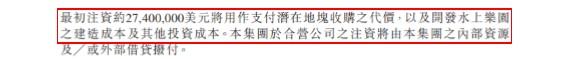 戏王娱乐场_ST景谷易主 周大福溢价三成接盘被指信披违规