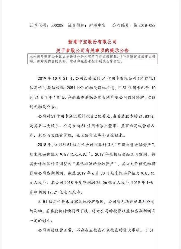 """百老汇注册app-《震震有词》违规使用远光灯 罚款扣分还""""罚""""看?"""
