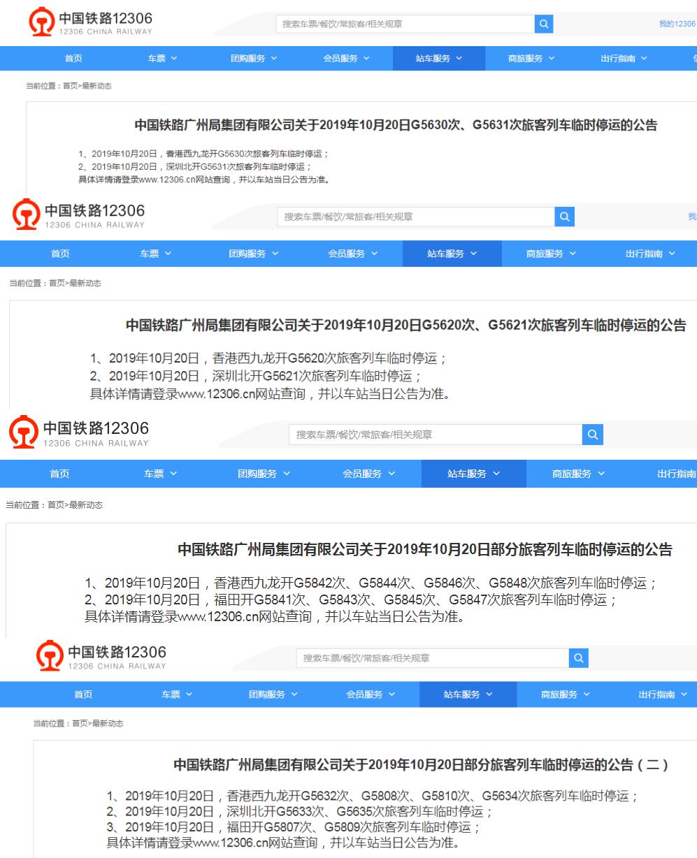 http://www.uchaoma.cn/junshi/1200631.html