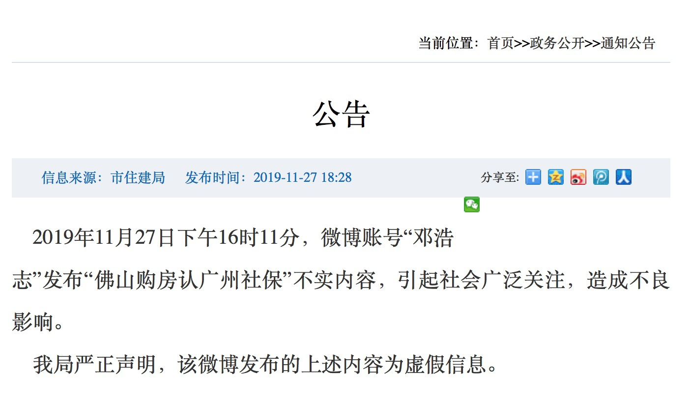 大发888娱乐平台游戏 AI机器人、无人机、智能穿戴……第六届深圳国际工业设计大展来了