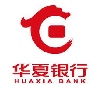 华夏银行助力云南多个乡村脱贫