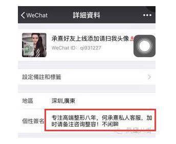 栽了 西方媒体报道中国明星涉税事件时集体闹笑话