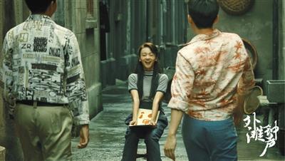 吳謹言在劇中飾演一位服裝設計師。