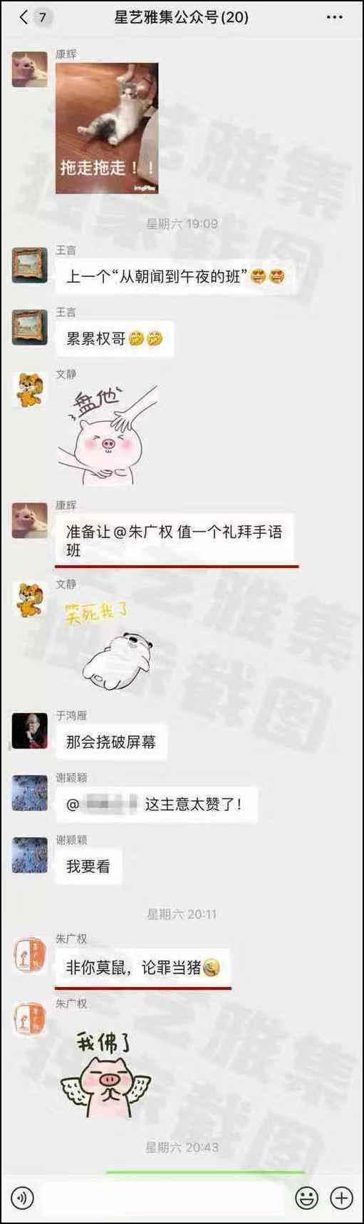 通博老虎机娱乐平台首页·漫威英雄大改造!视觉效果太炸裂了!