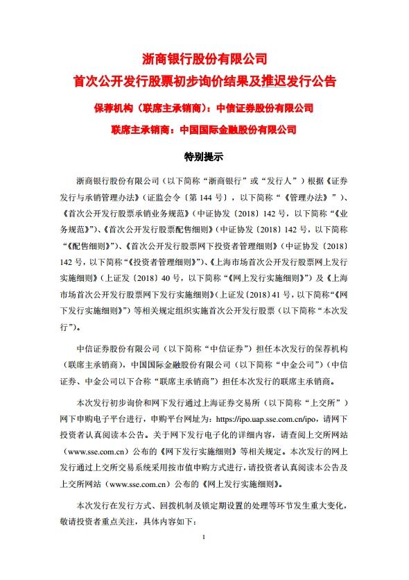 新粵彩网|苏小康主持召开主题教育工作推进会议