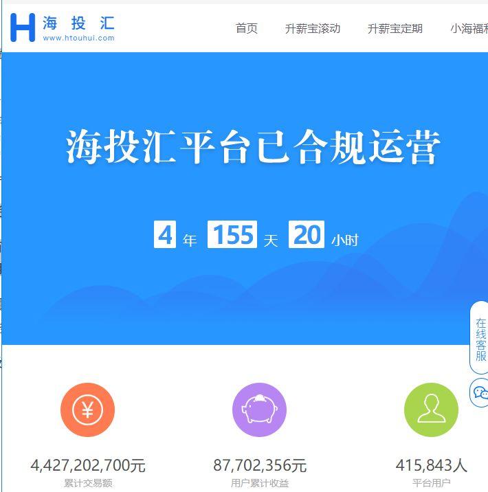 韦博娱乐场·榆社税务局入企服务再行动