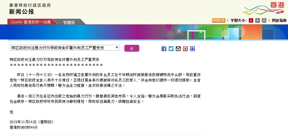 ag亚游82·屡获中华慈善奖 看许家印的企业家担当