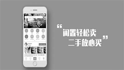 http://www.xqweigou.com/dianshanglingshou/114550.html