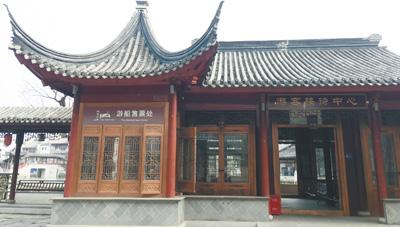 龍潭水鄉遊客接待中心空無一人。 金正波 攝