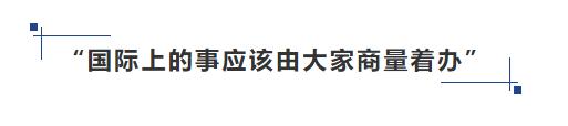 澳门在线开户送|星粉福利!三星Galaxy Note 9将迎来Android 10测试版