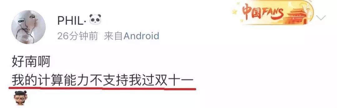 永信贵宾会网址平台 云南白药整体上市实质:向新华都与鱼跃股份曲线定增