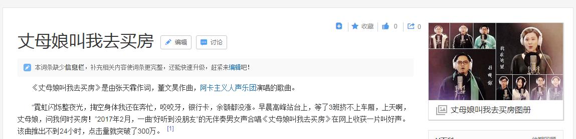 http://www.weixinrensheng.com/shenghuojia/1498738.html