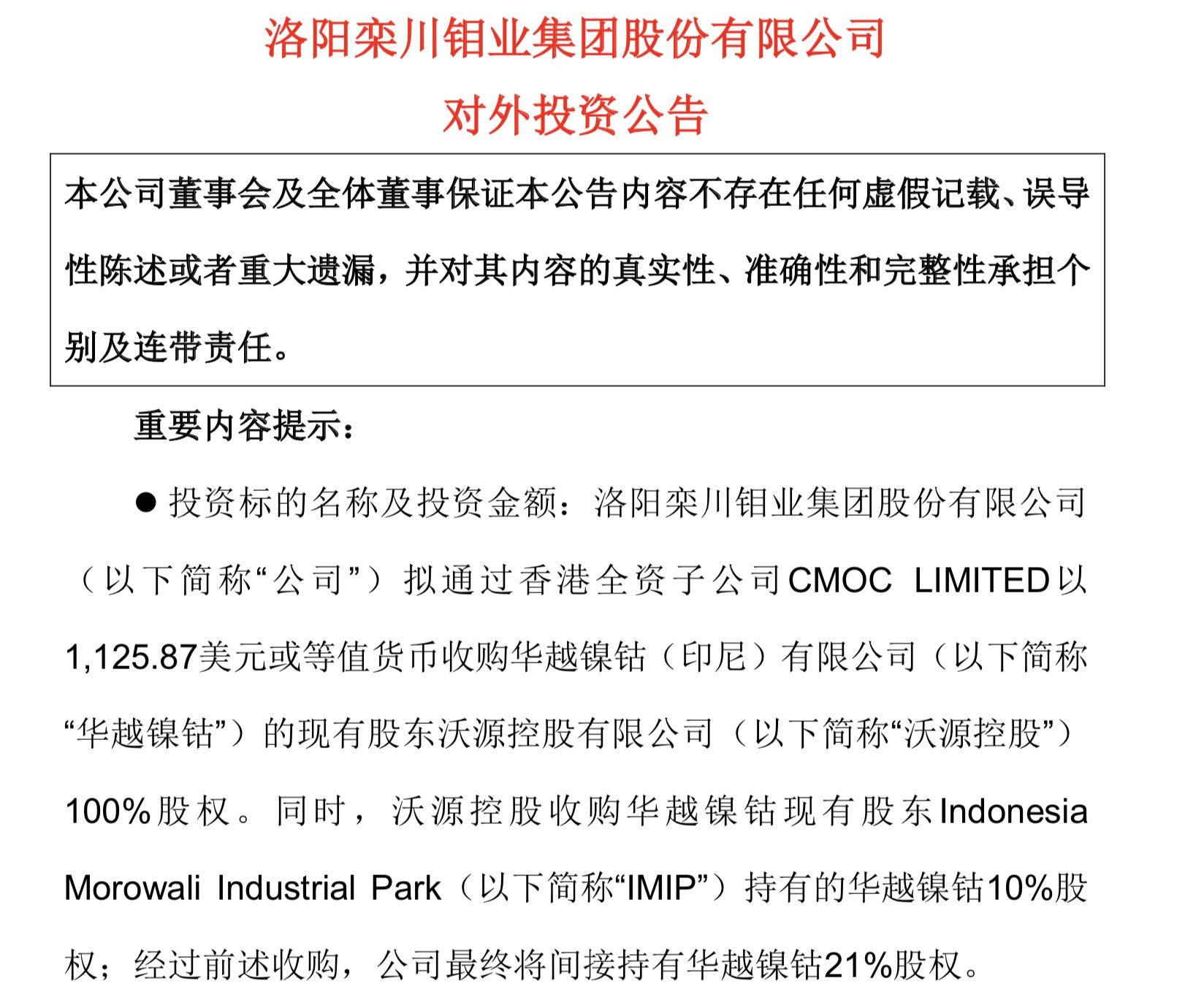 必博娱乐平台优惠|王宏第129期双色球分析:6+1红球1路号码走冷,本期全部排除