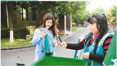 垃圾分类是新时尚 ——这些城市这样创新生活垃圾分类