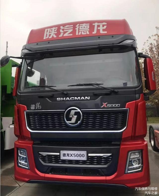 陕汽燃料电池重卡现身,中国能否