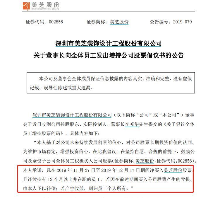 申博申博申博-广西凌云:低产油茶改造助农脱贫