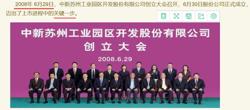 真人苏荷现金网 北京市政协将评选优秀提案 邀请公众投票