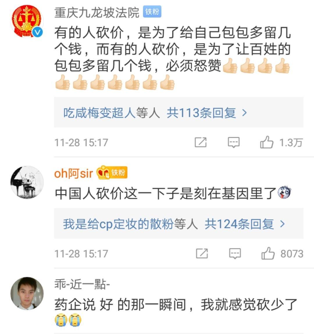 亚洲城苹果手机客户端 首个卵巢癌靶向药物利普卓(奥拉帕利片剂)正式在中国获批