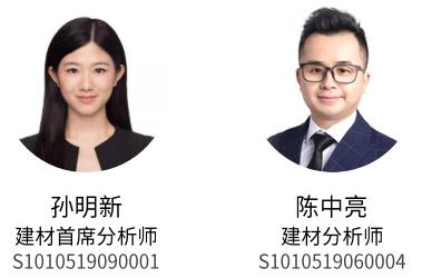 信义玻璃(00868.HK):行业高景