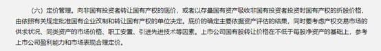 皇冠赌场网投app_三大生肖性格最单纯,是地地道道的老好人!
