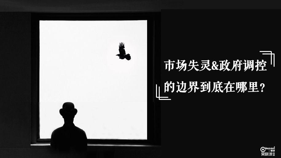 全讯网2在线赌场 金宇车城3450万元银行贷款逾期 占净资产近四成