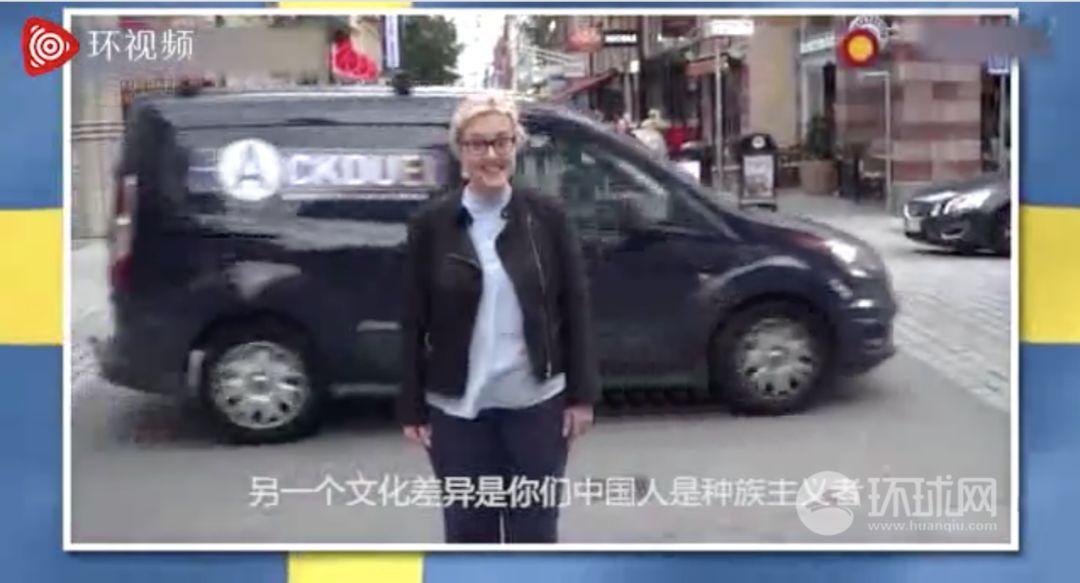 升级!我外交部提醒中国公民在瑞典注意安全!