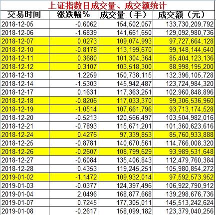 大发dafa888官方网站|2019年度渝商参评人物风采——李启国