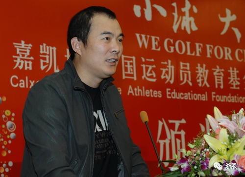 嘉凯城原董事长边华才被判3年半