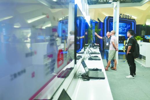 透过2019世界计算机大会看湖南计算机产业发展