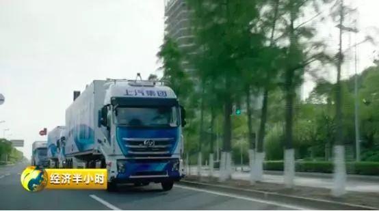无人驾驶卡车