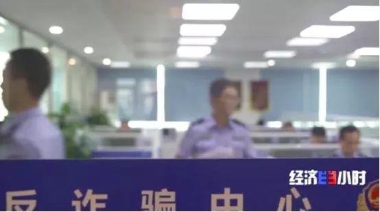 东森下载首页|中新控股先锋支付已暂时停止营运 继续停牌