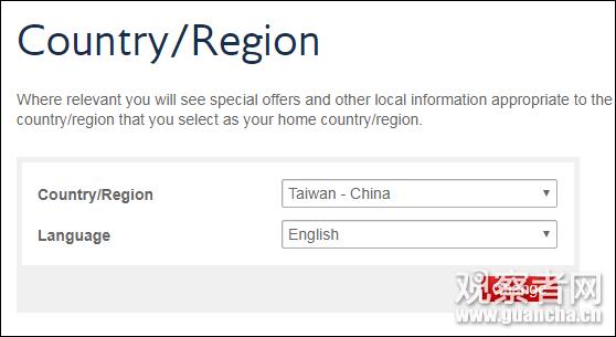""":英政府:一直以""""台湾""""称呼台湾 反对航企改标"""
