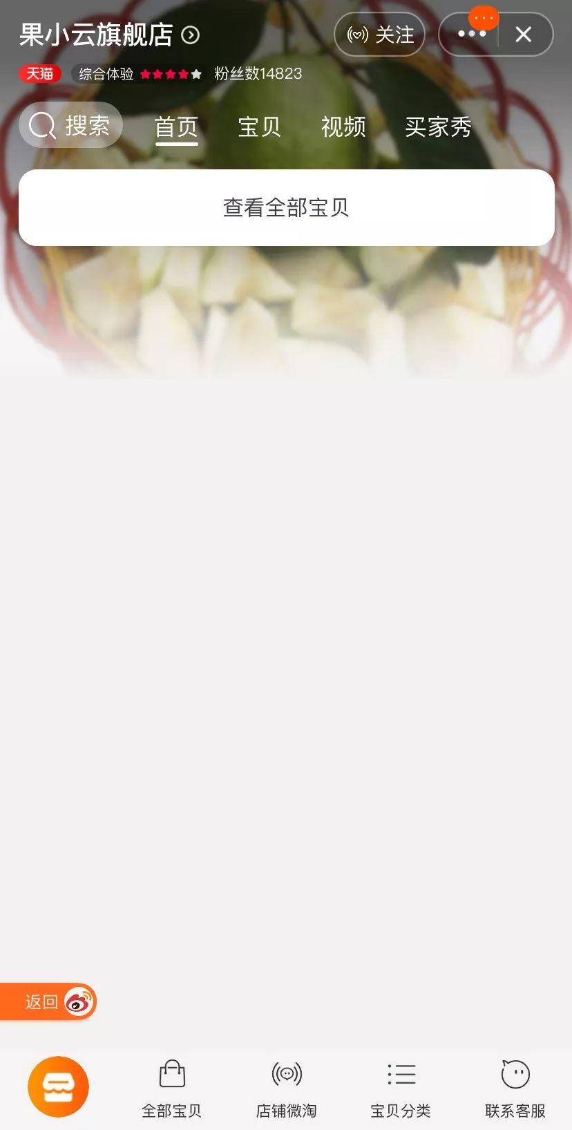 """蒙特卡罗网上娱乐压大小-罗平县委宣传部举行""""不忘初心、牢记使命""""主题教育第四次集中学习"""