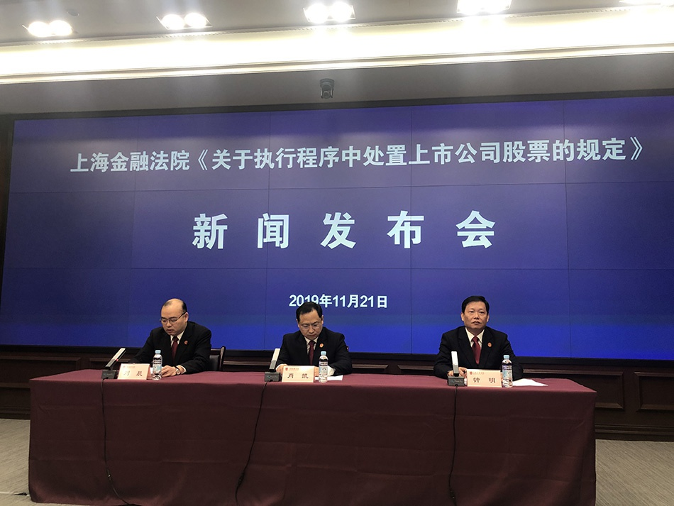 www.h316.cc 湖北鄂州人大常委会原副主任陈新林被逮捕(图)