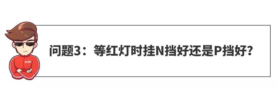 【网友问答】空间无敌给力!9.98万起的小雅阁值得买吗