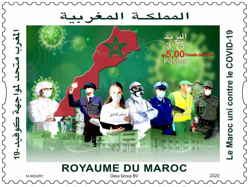 △摩洛哥邮政发行的抗击新冠肺炎疫情纪念邮票