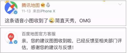 """新2彩票平台官网 不搞社交了?曾吊打陌陌、挑战微信的""""约会神器""""要酝酿新业务!"""