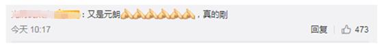 唯彩会彩票娱乐平台_国防部回应美加大对华遏制打压:不过是一片小浪花