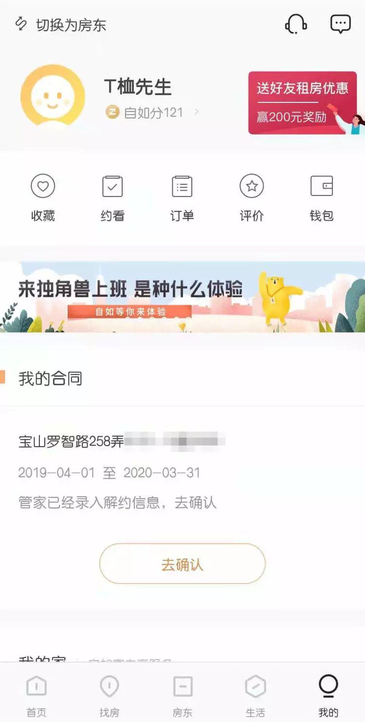 必盛娱乐场指定网址·吴宇森71岁生日成龙送惊喜 ,40年老友期待再合作