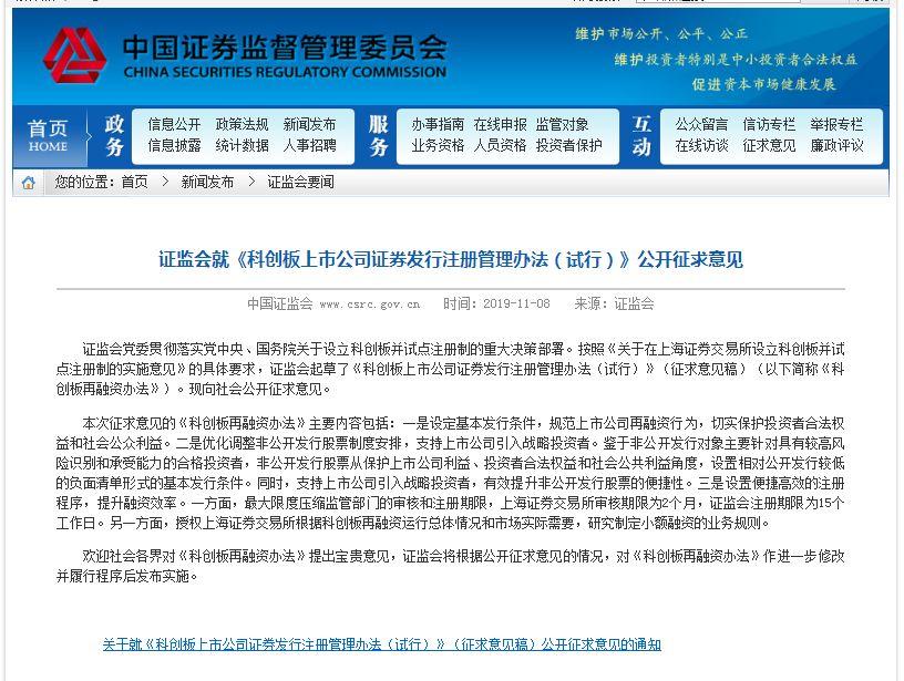"""威尼斯人娱乐场官方网站_央行发福利放大招 贷款要""""降息""""啦?"""