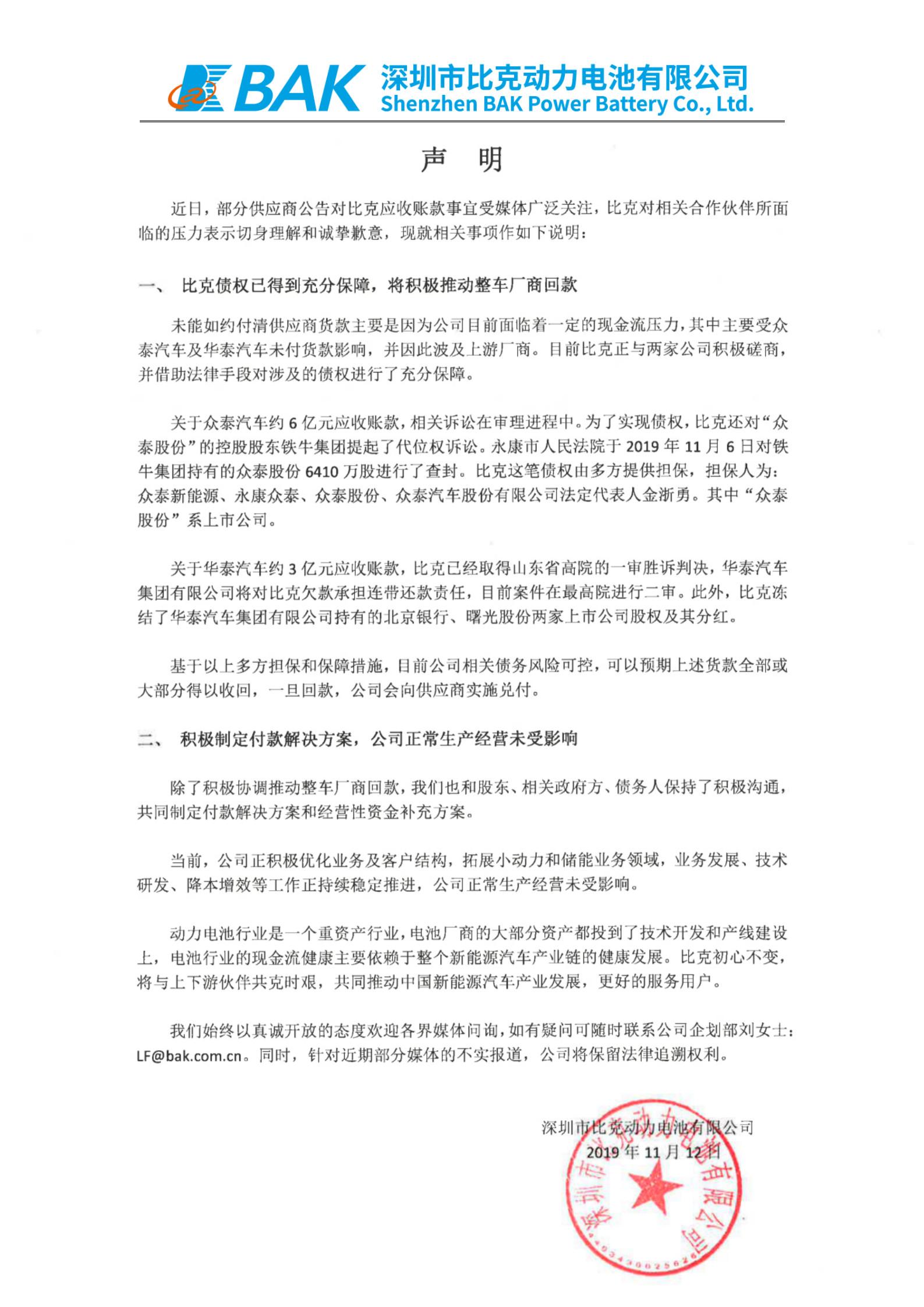 「tb游戏」鹤山妇联介入女子被家暴案:当事人希望办理离婚