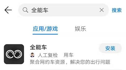 """微彩娱乐平台能代理吗 - """"青蓝工程""""给力会泽实验高中"""