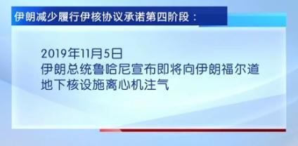 365外围网靠谱_环迅支付被责令3月内有序停止网络支付业务