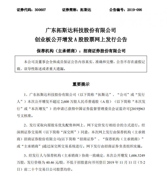希尔顿娱乐注册送28·今日小雪丨广州是多彩的,但冷空气也排上了……