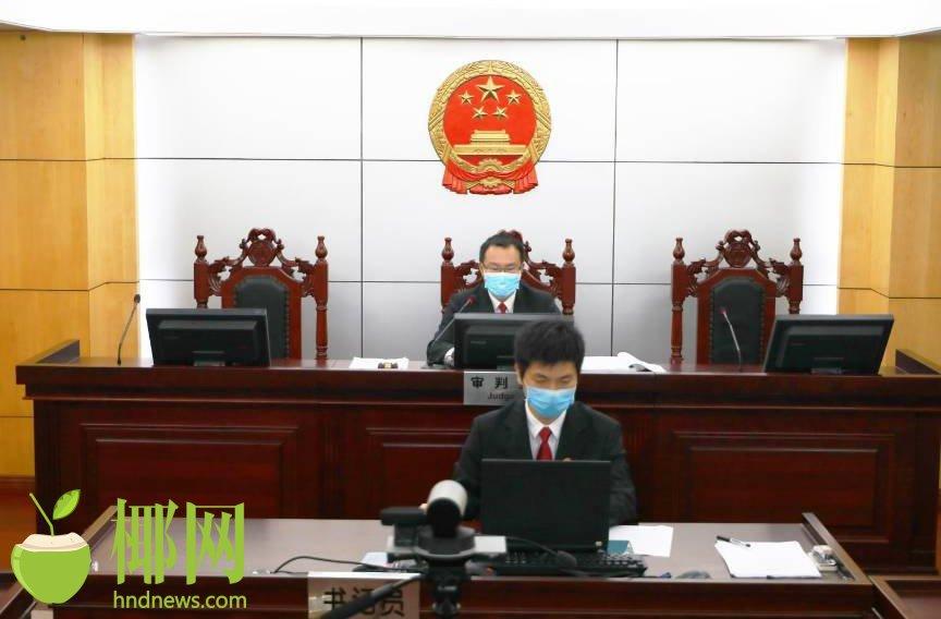 """海口海事法院运用""""互联网+审判""""模式 促成三地多方被执行人达成和解"""