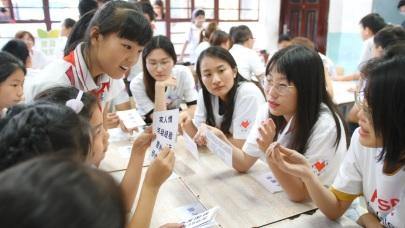 """把金融教育知识带进课堂,当小学生""""遇上""""特别志愿者"""