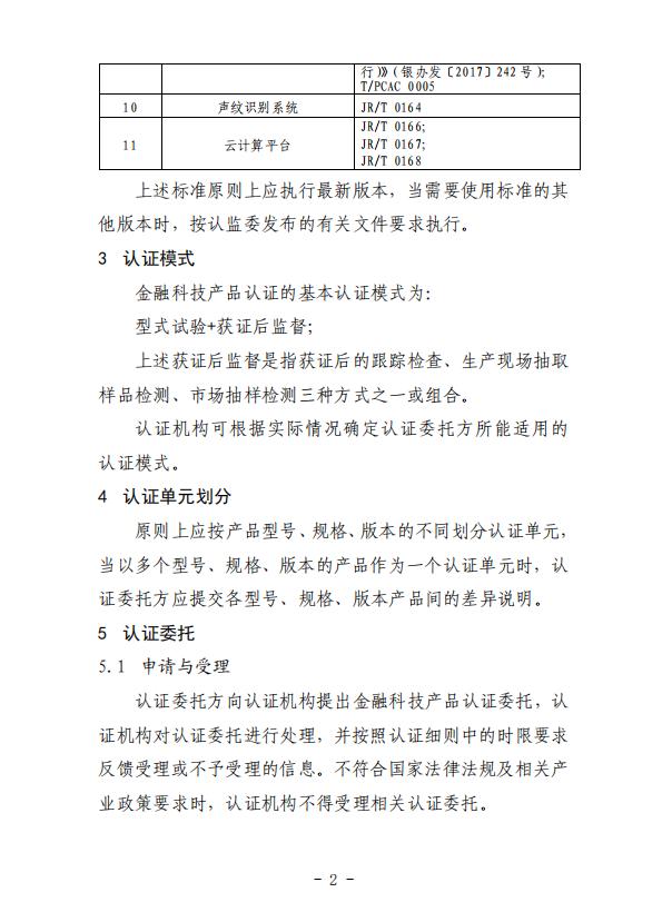 华西国际娱乐平台|让进口的细胞、血液更快到达上海的实验室,上海海关推出支持科创中心建设创新举措