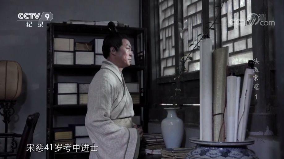 中国第一神探,在此