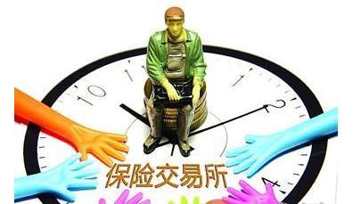 上海保交所将区块链技术应用于养老金行业,实现历史年金可溯源